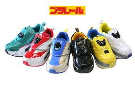 【送料無料】プラレール PLARAIL トミカ E6系 新幹線 はやぶさ スーパーこまち ドクターイエロー N700 D51 かがやき 子供靴 男の子 スリッポン キッズスニーカー【プラレール 靴】16077 16096 16099 16097 16129 キッズシューズ