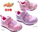 【Springセール】【HUGっと!プリキュア】【プリキュア】【プリキュア 靴】【光る靴】 子供靴 キッズスニーカー 女の子 5063 キッズ キッズシューズ