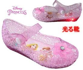 光る靴 ディズニ− プリンセス Disneyzone ディズニープリンセス ガラスの靴 シンデレラ アリエル ラプンツェル ベル サンダル キッズスニーカー キッズシューズ 子供靴 靴 ディズニーサンダル 7357