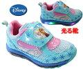 【光る靴】【アナと雪の女王】【アナ雪】【ディズニー】【ディズニープリンセス】Disney【Disneyzone】【ディズニー靴】ディズニーアナエルサ女の子ピカピカ光るマジックスリッポンキッズスニーカー子供靴サイドがキラキラ光る靴!LED光る7399