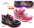 【光る靴】【ディズニー】【ディズニープリンセス】Disney【Disneyzone】【ディズニー靴】ディズニープリンセスアリエルラプンツェルベル女の子ピカピカ光るマジックスリッポンキッズスニーカー子供靴サイドがキラキラ光る靴!LED光る美女と野獣7224