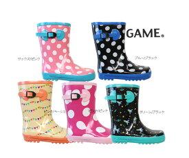 【GAME】【レインブーツ】長靴 1317 ゲーム レインキッズ レインシューズ 18〜23cm 子供靴 キッズシューズ ベビーシューズ 色は5色 1317B *メール便不可*