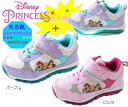 ディズニー プリンセス Disneyzone ラプンツェル マジック スリッポン キッズスニーカー 美女と野獣