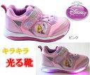 【光る靴】【ラプンツェル】【ディズニー】【ディズニー プリンセス】 Disney 【Disneyzone】 【ディズニー 靴】ディ…