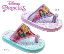 【ディズニー プリンセス】【プリンセス】【Disneyzone】【ディズニー 靴】指付きサンダル ラプンツェル アリエル オーロラ姫 キッズサンダル ビーチサンダル ビーサン ディズニー キッズ 15