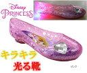 【光る靴】【ディズニ−】【プリンセス】【Disneyzone】【ディズニー プリンセス】ガラスの靴【ラプンツェル】サンダル キッズスニーカー キッズシューズ 子供靴 靴【ディズニー サンダル】 696