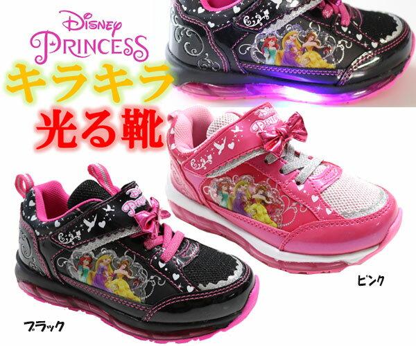 【光る靴】【ディズニー】【ディズニー プリンセス】 Disney 【Disneyzone】 【ディズニー 靴】ディズニー プリンセス アリエル ラプンツェル ベル 女の子 ピカピカ光る マジック スリッポン キッズスニーカー 子供靴 サイドがキラキラ光る靴! LED光る 美女と野獣 7224