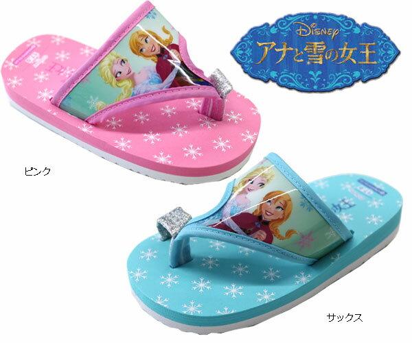 7269【アナと雪の女王】【アナ】【エルサ】【プリンセス】【Disneyzone】【ディズニー 靴】指付きサンダル キッズサンダル ビーチサンダル ビーサン ディズニー キッズ 15〜19cm ディズニーグッズ