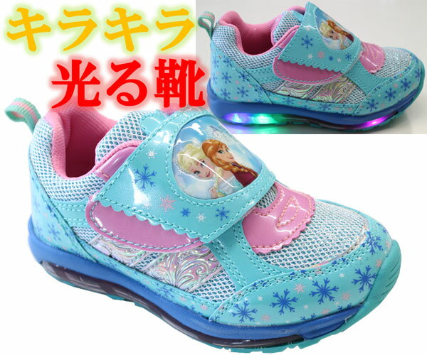 【光る靴】【アナと雪の女王】【アナ雪】【ディズニー】【ディズニー プリンセス】 Disney 【Disneyzone】 【ディズニー 靴】ディズニー アナ エルサ 女の子 ピカピカ光る マジック スリッポン キッズスニーカー 子供靴 サイドがキラキラ光る靴! LED光る 7399