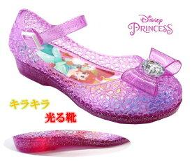 光る靴 ディズニ−プリンセス Disneyzone ディズニー プリンセス ガラスの靴 アリエル シンデレラ ラプンツェル サンダル キッズスニーカー キッズシューズ 子供靴 靴 ディズニー サンダル 7618