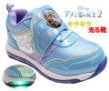 送料無料ディズニー光る靴アナと雪の女王2キッズスニーカーアナ雪DisneyDisneyzoneディズニー靴アナエルサ女の子ピカピカ光るマジック子供靴サイドがキラキラ光る靴アナと雪の女王LED光る1009-01