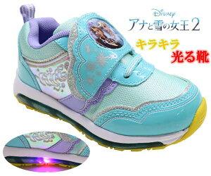 訳あり ディズニー 光る靴 アナと雪の女王2 スニーカー キッズ アナ雪 ディズニープリンセス Disney Disneyzone ディズニー靴 アナ エルサ 女の子 ピカピカ光る マジック キッズスニーカー 子供靴