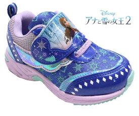 送料無料 アナと雪の女王2 アナ雪 エルサ ディズニープリンセス Disneyzone ディズニーキッズ ディズニー 靴 キッズスニーカー キッズ 子供靴 女の子 1002-01 ディズニー靴