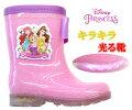レインブーツ光る靴ディズニープリンセスアリエルラプンツェルベル長靴ディズニー靴Disneyzoneキッズシューズ15〜18cm7595ディズニーグッズ