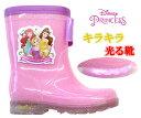レインブーツ 光る靴 ディズニー プリンセス アリエル ラプンツェル ベル 長靴 ディズニー靴 Disneyzone キッズシュー…