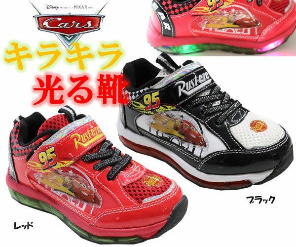 【光る靴】【ディズニー】【ディズニー カーズ】 Disney cars 【Disneyzone】 【ディズニー 靴】ディズニー 男の子 ピカピカ光る靴 靴 ライトニング・マックイーン マジック スリッポン キッズスニーカー 子供靴 サイドがキラキラ光る靴! LED光る 7223 【カーズ 靴】