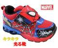 送料無料スパイダーマンマーベル光る靴3018MARVELディズニー子供靴キッズシューズキッズスニーカーアマコミ