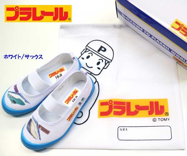 【プラレール】靴 上履き 子供靴 バレーシューズ E5 E7 はやぶさ かがやき 北陸新幹線 新幹線 16162 袋付き 新入学 新学期 プラレール TOMICA トミカ【プラレール 靴】