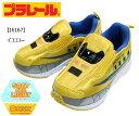 【プラレール】TOMICA PLARAIL トミカ ドクターイエロー プラレール N700 新幹線 Dr.イエロー 子供靴 ホワイト イエロ…