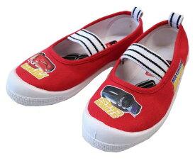 送料無料 カーズ ディズニー 上履き cars 靴 子供靴 袋付き バレーシューズ 新入学 新学期 95 ライトニング・マックィーン ラスティーズ ディズニー カーズ ピクサー キッズシューズ 7365