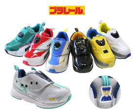 送料無料 プラレール PLARAIL トミカ E6系 新幹線 はやぶさ スーパーこまち ドクターイエロー N700 D51 かがやき ALFA-X 子供靴 男の子 スリッポン キッズスニーカー プラレール靴 16077 16096 16099 16097 16129 16226 キッズシューズ