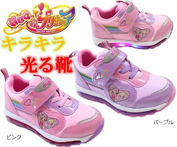 【HUGっと!プリキュア】【プリキュア】【プリキュア 靴】【光る靴】 子供靴 キッズスニーカー 女の子 5063 キッズ キッズシューズ