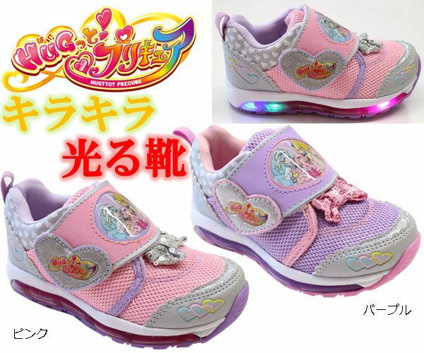 【HUGっと!プリキュア】【プリキュア】【プリキュア 靴】【光る靴】 子供靴 キッズスニーカー 女の子 5066 キッズ キッズシューズ