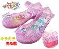 光る靴ガラスの靴スタートゥインクルプリキュアプリキュア靴プリキュアサンダルキッズシューズ子供靴靴キッズスニーカー女の子光るサンダル7512