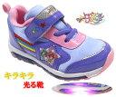 スタートゥインクルプリキュア 光る靴 キッズスニーカー キッズ プリキュア靴 子供靴 ラベンダー 女の子 7519-02 キッズ キッズシューズ 入学 入園 新学期