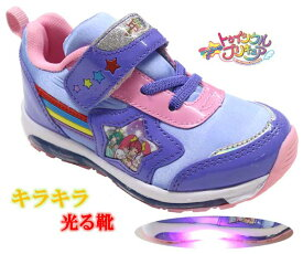 送料無料 スタートゥインクルプリキュア 光る靴 キッズスニーカー キッズ プリキュア靴 子供靴 ラベンダー 女の子 7519-02 キッズ キッズシューズ 入学 入園 新学期