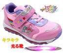 スタートゥインクルプリキュア 光る靴 キッズスニーカー キッズ プリキュア靴 子供靴 ピンク 女の子 7519-01 キッズ キッズシューズ 入学 入園 新学期