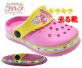 送料無料光る靴ヒーリングっどプリキュアプリキュア靴プリキュアサンダルキッズシューズ子供靴キッズサンダル女の子光るサンダル4217