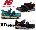 【送料無料】【ニューバランス】 KD555 マジック キッズスニーカー 子供靴 キッズシューズ ニューバランス 靴 *メー…