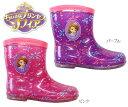 【ちいさなプリンセス ソフィア】【ディズニー プリンセス】【ディズニー 靴】【ソフィア】レインブーツ 長靴 ディズ…