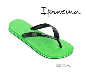 【サマーセール】【ipanema】【イパネマ】 ビーチサンダル サンダル ビーサン ブラジルで大人気 セレブブランド キッズサイズ 海 プール 幼稚園 *メール便不可* PM80416