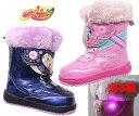 【値下げ】光る靴 HUGっと!プリキュア プリキュア靴 プリキュア 5097 ブーツ スノーブーツ ウィンターブーツ スパイク付き キッズ 子供靴 女の子 防寒 キッズシューズ *メール便不可*