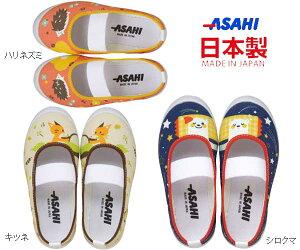 アサヒS02 KD3719