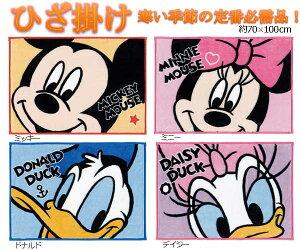 【ひざ掛け】【Disneyzone】フリース ブランケ...