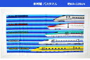 【新幹線 バスタオル】【新幹線タオルシリーズ】新幹線 バスタオル N700系新幹線 ドクターイエロー E5系はやぶさ N700 E6系スーパーこまち E7系かが...