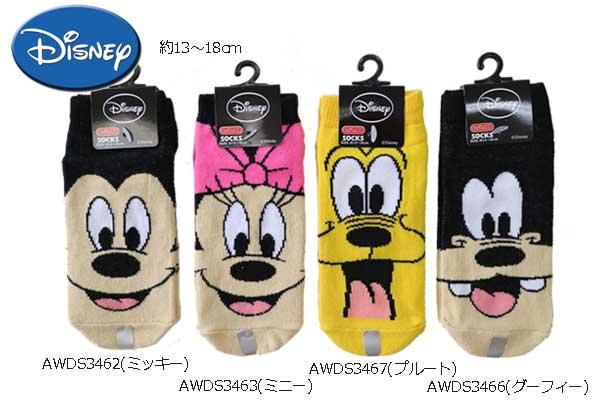 ディズニー 【Disneyzone】【ミッキー】【ミニー】【プルート】【グーフィー】 キッズソックス 子供用靴下 ディズニーキャラクターグッズ 【メール便可】