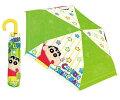 折畳傘53cmクレヨンしんちゃんキャラクター折畳傘雨傘アンブレラレイングッズ学童90303