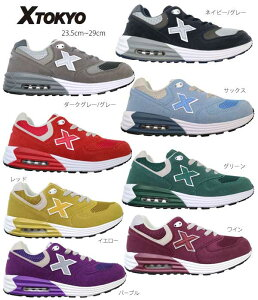 【送料無料】スニーカー メンズ X-TOKYO エックストーキョー XTOKYO 2100 ランニングシューズ スニーカー ウォーキング エアークッション メンズ靴 通学 通勤 運動靴 軽量 レディース 普段履き タ