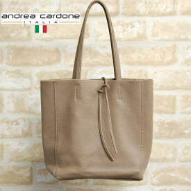 イタリア製レザートートバッグANDREA CARDONEアンドレア・カルドネcardone-2065-taupeグレージュ14000