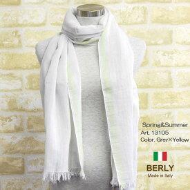 ストール春夏イタリア製レディース・メンズ・ユニセックス13105-beige・BERLYベリー【マフラー】【スカーフ】【stole】【women】【men】9900