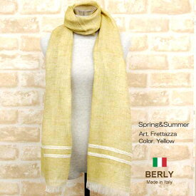 ストール春夏イタリア製レディース・メンズ・ユニセックスfrettazza-yellow・BERLYベリー【マフラー】【スカーフ】【stole】【women】【men】8900