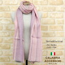 Sadira pink