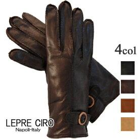 ベルト付きレザーグローブウールライナーイタリア製革手袋/グローブ1103wLEPRECIROレプレ シロ/レディース