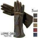 イタリア製カシミヤライナーセミロングレザーグローブ<全長28cm>LEPREイタリア革手袋/グローブ1121cレディース17600