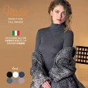 タートルネック/MADIVA/ARTIMAGLIA高級ウールシルク太リブ編みイタリア製WoolSilk8515【インナーウエア】【インポート…