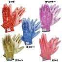 【ガーデニング手袋】【庭仕事に】ガーデングローブ PU Cute G13【メール便は、後払い・代引き・日時指定不可】